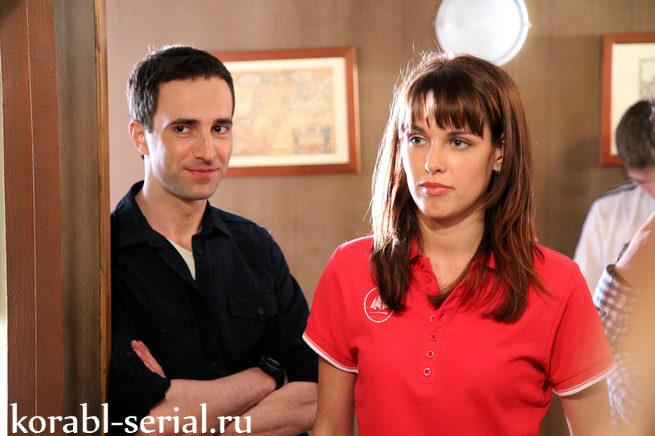 Алена Громова и Герман