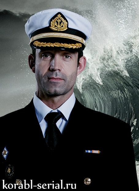 Капитан Корабля Громов