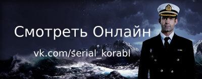 smotret-online