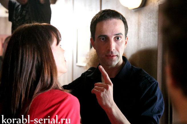 Сериал Корабль Герман и Алена
