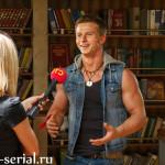 Сериал Корабль 1 сезон 26 серия